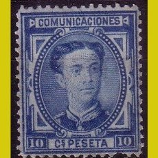 Timbres: 1876 ALFONSO XII, EDIFIL Nº 175 *. Lote 258063500