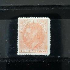 Selos: EDIFIL 210 * 15 CTS NARANJA ALFONSO XII ESPAÑA 1882. Lote 258195560
