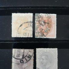 Selos: SERIE COMPLETA EN USADO EDIFIL 210 211 212 ALFONSO XII ESPAÑA 1882. Lote 258195905