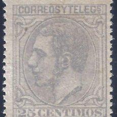 Selos: EDIFIL 204 ALFONSO XII. 1879. VALOR CATÁLOGO: 22 €. MNG.. Lote 258209420