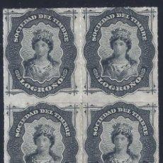 Selos: FISCAL. SOCIEDAD DEL TIMBRE LOGROÑO. AÑO 1876 (BLOQUE DE 4). LUJO. MNH **. Lote 258219265