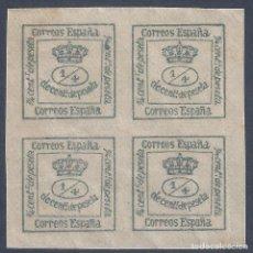 Selos: EDIFIL 173 CORONA REAL Y ALFONSO XII 1876. MNH **. Lote 258251940