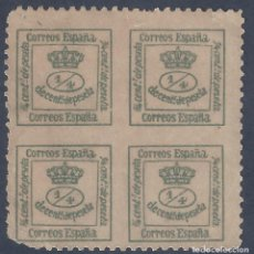 Selos: EDIFIL 173 CORONA REAL Y ALFONSO XII 1876 (VARIEDAD...DENTADO). MNG.. Lote 258260290