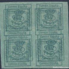 Selos: EDIFIL 173 CORONA REAL Y ALFONSO XII 1876 (VARIEDAD...DOBLE IMPRESIÓN). LUJO. MNG.. Lote 258261725