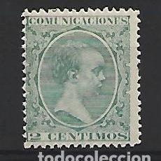 Selos: ESPAÑA. Lote 258859810