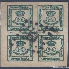Sellos: EDIFIL 173 CORONA REAL Y ALFONSO XII 1876. MATASELLOS ROMBO DE PUNTOS.. Lote 259254140