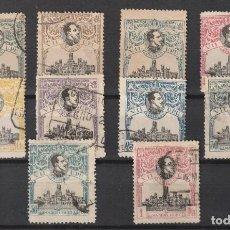 Sellos: ALFONSO XIII.1886 A 1931.SERIE CORTA DEL VII CONGRESO DE LA UPU.USADA.EN MUY BUEN ESTADO. Lote 259308775