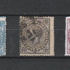 Sellos: ESPAÑA.ALFONSO XII 1875-1885.SELLOS USADOS.1876. Lote 259313485