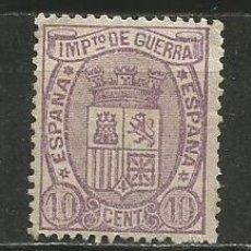 Selos: ESPAÑA EDIFIL NUM. 155 NUEVO SIN GOMA. Lote 259903290