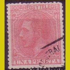 Francobolli: 1879 ALFONSO XII, EDIFIL Nº 207 (O). Lote 260377030