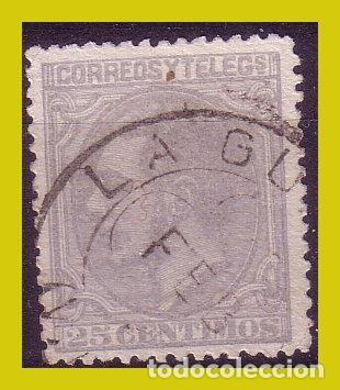1879 ALFONSO XII, EDIFIL Nº 204 (O) (Sellos - España - Alfonso XII de 1.875 a 1.885 - Usados)