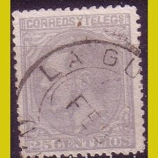 Francobolli: 1879 ALFONSO XII, EDIFIL Nº 204 (O). Lote 260377520