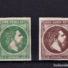 Selos: SELLOS ESPAÑA 1875 EDIFIL 160/161 EN NUEVO VALOR CATALOGO 30 €. Lote 260508510