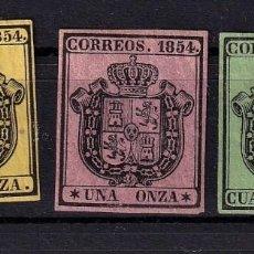 Sellos: SELLOS ESPAÑA 1854 EDIFIL 28, 29 Y 30 EN NUEVO VALOR CATALOGO 24 €. Lote 260510035