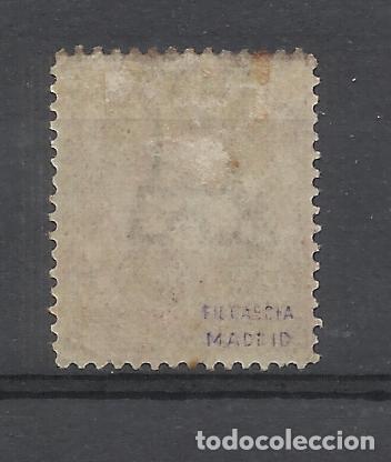 Sellos: alfonso XII NUEVO* 1876 EDIFIL 181 valor 2018 catalogo 84.- euros MARQUILLADO FILATELICO - Foto 2 - 252598525