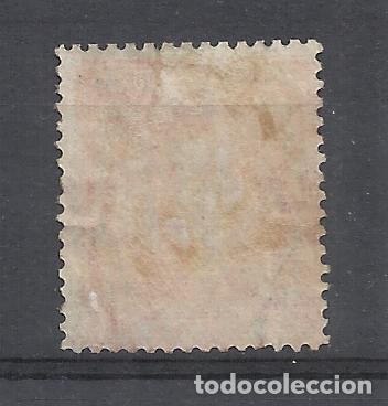 Sellos: alfonso XII NUEVO* 1876 EDIFIL 182 valor 2018 catalogo 198.- euros - Foto 2 - 252598755