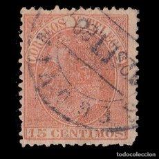 Timbres: ALFONSO XII.1882.15C.MATASELLO SEGOVIA.EDIFIL.210. Lote 261814435