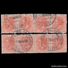 Sellos: ALFONSO XII.1882.15C.MATASELLO FUENTE DEL ARZOBISPO TOLEDO.EDIFIL.210. Lote 261817105