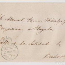 Francobolli: SOBRE. A BADAJOZ. FRANQUICIA DEL CONGRESO. 1881. Lote 261863990