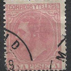 Sellos: ESPAÑA 1879 EDIFIL 207 USADO - 19/22. Lote 261922970