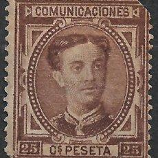 Sellos: ESPAÑA 1876 EDIFIL 177 USADO - 19/22. Lote 261923670
