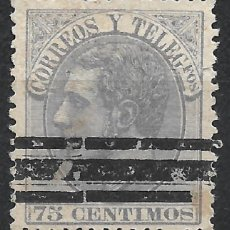 Sellos: ESPAÑA 1882 EDIFIL 212 BARRADO - 19/22. Lote 261924990