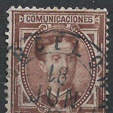 Sellos: ESPAÑA 1876 EDIFIL 177 USADO - 19/22. Lote 261925940