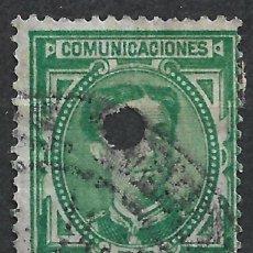 Sellos: ESPAÑA 1876 EDIFIL 179T TALADRO - 19/22. Lote 261928685