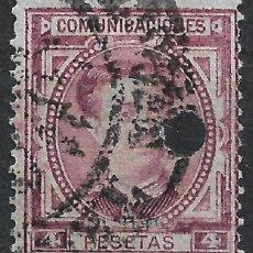 Sellos: ESPAÑA 1876 EDIFIL 181T TALADRO - 19/22. Lote 261928815