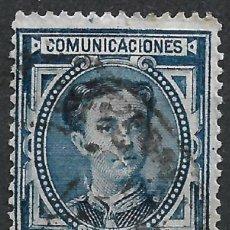Sellos: ESPAÑA 1876 EDIFIL 180T TALADRO - 19/22. Lote 261929700