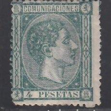 Sellos: ESPAÑA, 1876 EDIFIL Nº 170 /*/, 4 P. VERDE. Lote 262113460