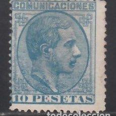 Sellos: ESPAÑA, 1878 EDIFIL Nº 199 /*/, ALFONSO XII. 10 P AZUL. Lote 262115695
