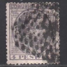 Sellos: ESPAÑA, 1878 EDIFIL Nº 198, ALFONSO XII. 4 PTS VIOLETA. Lote 262116065