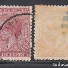 Sellos: ESPAÑA, 1877 EDIFIL Nº 188 / 189. Lote 262116945
