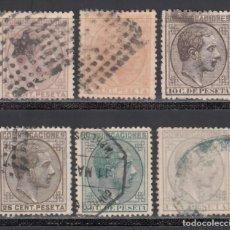Sellos: ESPAÑA, 1878 EDIFIL Nº 190, 191, 192, 194, 196, 197, ALFONSO XII.. Lote 262120660