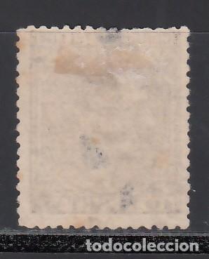 Sellos: ESPAÑA, 1879 EDIFIL Nº 209 Alfonso XII. 10 pts sepia oliva - Foto 2 - 262124220