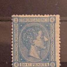 Sellos: AÑO 1875 REINADO ALFONSO XII SELLO NUEVO EDIFIL 164 VALOR DE CATALOGO 12,50 EUROS. Lote 262150750