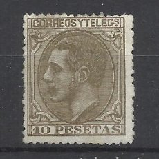 Sellos: ALFONSO XII NUEVO* 1879 EDIFIL 209 VALOR 2018 CATALOGO 2.550.- EUROS. Lote 262239130