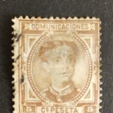 Selos: ESPAÑA N°174 USADO (FOTOGRAFÍA REAL). Lote 262262860