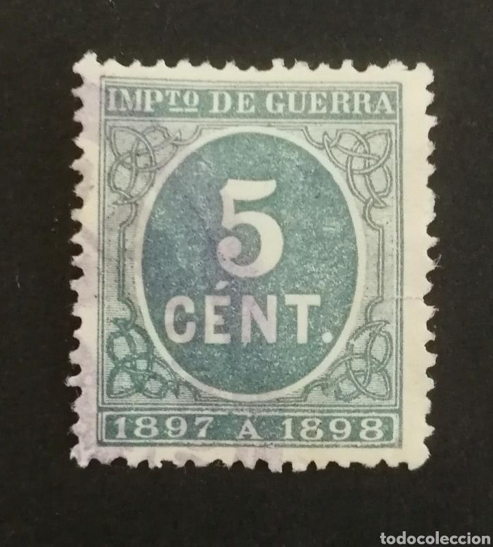 ESPAÑA N°232 USADO (FOTOGRAFÍA REAL) (Sellos - España - Alfonso XII de 1.875 a 1.885 - Usados)