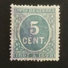 Francobolli: ESPAÑA N°232 USADO (FOTOGRAFÍA REAL). Lote 262296160
