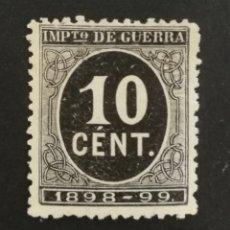 Sellos: ESPAÑA N°237 MNG(*) SIN GOMA (FOTOGRAFÍA REAL). Lote 262296880