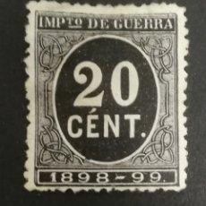Sellos: ESPAÑA N°239 MNG(*) FOTOGRAFÍA REAL. Lote 262297600