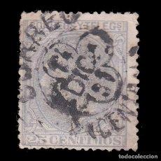 Timbres: 1879.ALFONSO XII.25C.MATASELLO TREBOL CORREO CENTRAL.EDIFIL 204. Lote 262986825