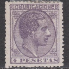 Sellos: 1878 ALFONSO XII 4 PTS NUEVO*. 305 €. FIRMADO. Lote 263017880