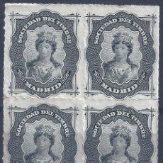 Sellos: FISCAL. SOCIEDAD DEL TIMBRE MADRID. AÑO 1876 (BLOQUE DE 4). LUJO. MNH **. Lote 263035930