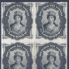 Sellos: FISCAL. SOCIEDAD DEL TIMBRE LOGROÑO. AÑO 1876 (BLOQUE DE 4). LUJO. MNH **. Lote 263035985