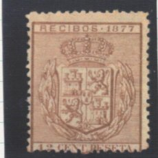 Sellos: 1877 FISCAL 12 CTS DE PESETA FALSO POSTAL. Lote 263062515