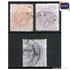 Timbres: ESPAÑA 1882.. EDIFIL 210-12 212. ALFONSO XII -COMPLETO- USADO. Lote 263149030