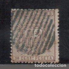 Sellos: 153. 1874 PARRRILLA AZUL DE ORIGEN DESCONOCIDO. RARA DE LUJO. Lote 263536380